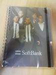 smap-softbank