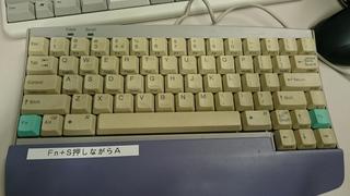 sun_key.JPG