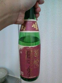 tsurunosato.jpg